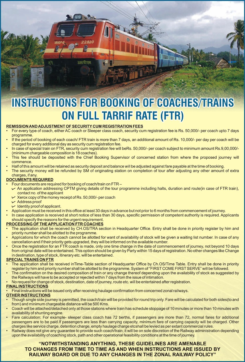 indian railway electric engine maintenance manual